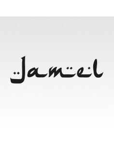 Sticker prénom oriental personnalisé