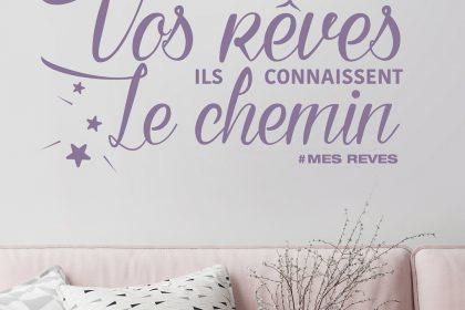 décoration murale positive